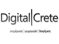 Digital Crete