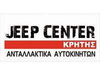 Jeep Center