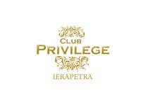 Privilege - Ιεράπετρα