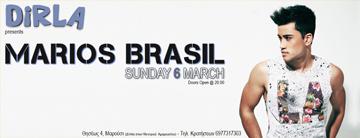 2016_03_06_Marios_Brasil__Dirla_Marousi_wide_banner_web.jpg