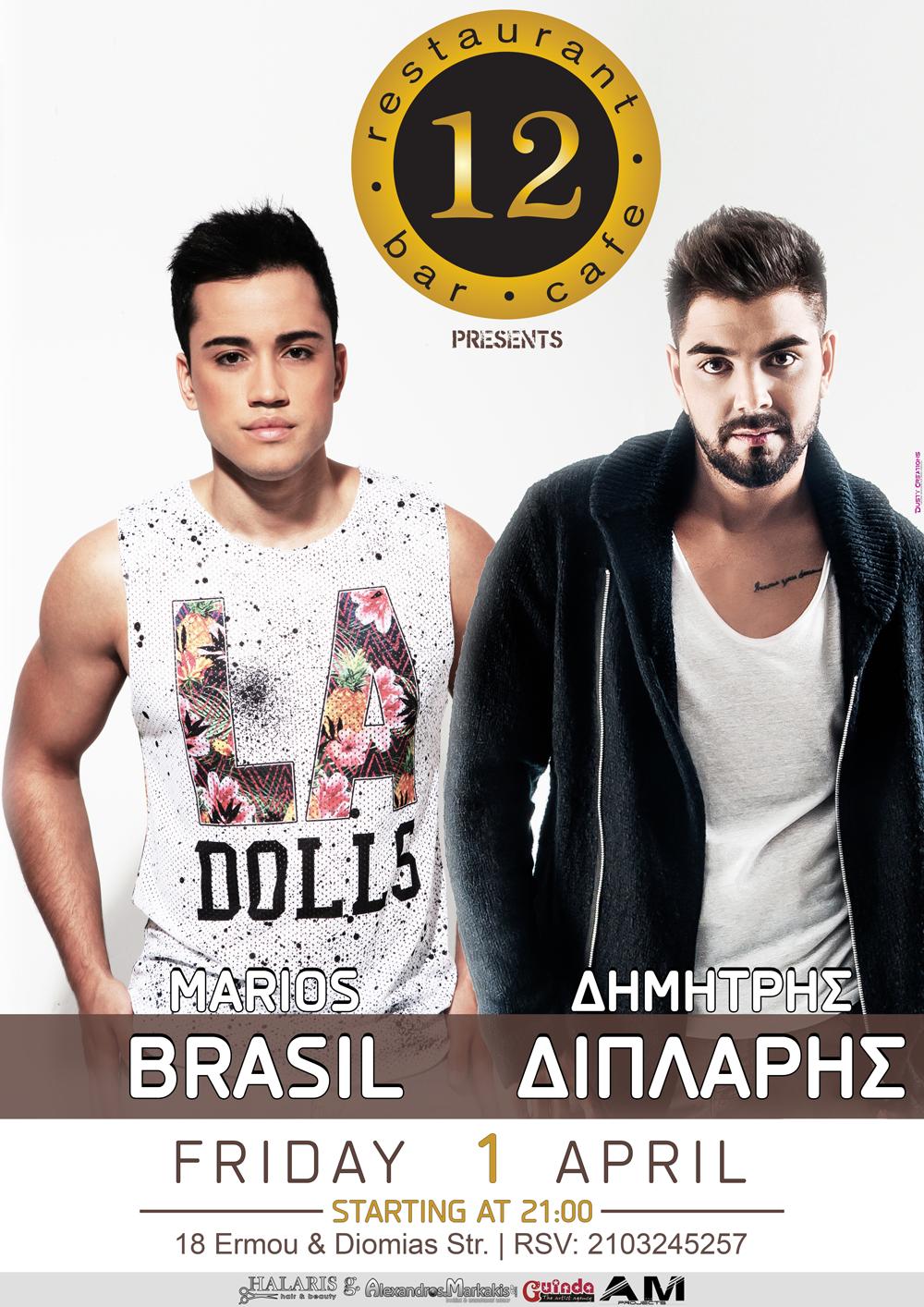 2016_04_01_Dimitris_Diplaris__Marios_Brasil_live__12_Athens.png