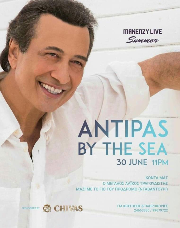 2018_06_30-Antypas-@-Makenzy-Live-Summer---Larnaka-Cyprus.jpg